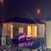 بيوت جاهزه سكنيه مسبقة الصنع مساجد ملاحق استراحات غرف مجالس