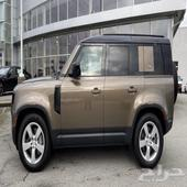 2020 Land Rover Defender First Edition