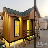 بيوت جاهزه مخيمات مزارع استراحات مساجد ملاحق مشبات غرف