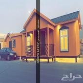 بيوت جاهزه اكواخ مخيمات ملاحق استراحات بركسات مكاتب غرف