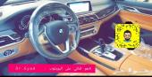 شرح مفصل ل BMW 2019 خليجي مميزات وعيوب