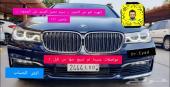مرسيدس اس 2019 BMW VS الفئة السابعة 2019