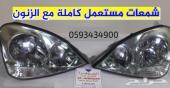 شمعات شبك صدام كبوت LS430  01-03