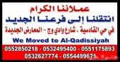 دوج رام غماره ديزل سعودي 2019 اقل سعر