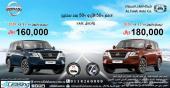 نيسان باترول SE-T2 (سعودي) 2020 ب180 الف ريال