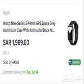 ساعة Apple watch نوع Nike 5.44 جديدة
