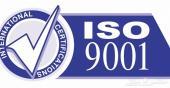 ISO  الجودة  Quality