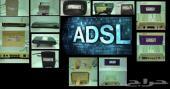 مجموعه متنوعه من مودم ADSL  و Network و SIM