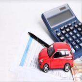 تأمين سيارات بأرخص الاسعار (شامل ضد الغير)