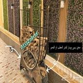 استاند وحامل حطب مع رفين للقشر