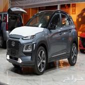 سيارات هواندي 2020