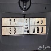 لوحه سيارة رقمين