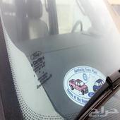 للبيع اكسبيديشن 2012 تم البيع