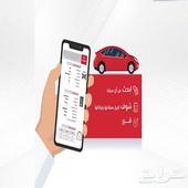 اصدار تقرير موجز للسيارات
