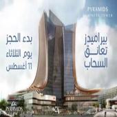 سارع وإحجز الان في اول برج فندق بالعاصمة الادراية الجديدة