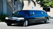 Vip cars limousine اعراس تخرج مناسبات استقبال
