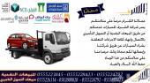 كامري 2020 GLE بنزين سعودي اقل سعر ونسبه