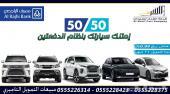 كامري 2020 GLE سعودي بهامش ربح 1.99