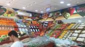 محل خضار وفواكهة