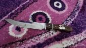 مزاد على سكين امريكيه اصليه كفو