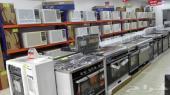 عرض بنصف السعر للاجهزة الكهربائية المستعملة