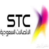 رقم مميز للبيع STC 053 9 666 999