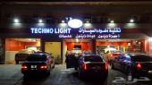 عدسات وزينون لجميع انواع السيارات فرع الرياض