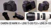 للبيع مجموعة Canon الرائعة لمحترفين التصوير