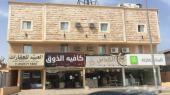 شقق راقية للعزاب (الخبر - حي الخزامى)