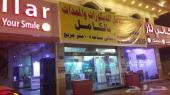 مطعم للايجار بكامل ديكوراته ومعداته حي الربوة