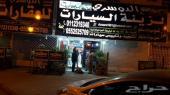 مغسلة سيارات VIP الرياض