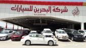 انفنتي Q50 موديل 2017 2.0 تربو - شركة البحرين
