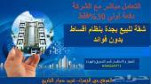 شقة للبيع بجدة-حي الزهراء _بأقوى الضمانات