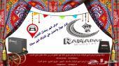 الحق عرض رمضان علي افضل اجهزة التتبع بالمملكة
