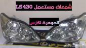 شمعات LS430  04-06