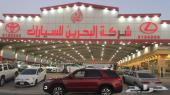 شنجان CS 95- 2019 مجدوعي فل دبل شركة البحرين