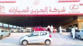 شيفرولية سبارك 2019 جميع ألوان -شركة البحرين