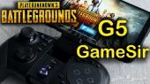 Gamesir g5 تحكم العاب
