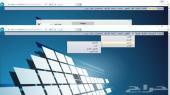 برنامج الاعمال للمحاسبه والمستودعات ERP