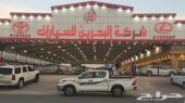 هايلوكس 2018 غمارتين GLX2 قير عادي سعودي