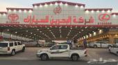 هايلوكس 2018 غمارتين سعودى فل كامل