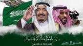 مشرف سعودي لدية خبرة في متابعة اعمال البناء