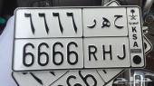 لوحة مميزة .. 6 6 6 6 .. مع السيارة ..