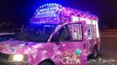 سيارات ايس كريم للبيع 2012