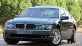 (سيارة صاحب سمو ملكي) BMW 750 مخزن عداد19