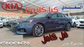 كادينزا 2019 جميع الفئات معرض السعدي الرياض