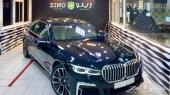 للبيع BMW 2020 730li