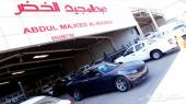 دوج تشارجر 6 سلندر سعودي شركة الخضر للسيارات