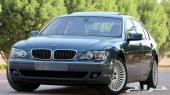 ترقب الاعلان الشامل BMW مخزن 750