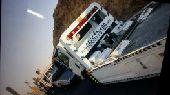 الرياض العليا